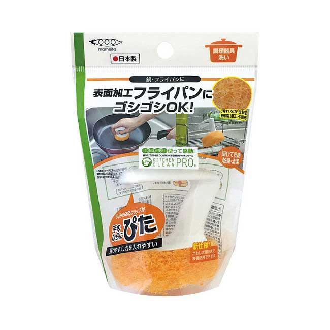鍋具清潔刷 日本 平底鍋清潔 握把刷 廚房用品 日本製造進口