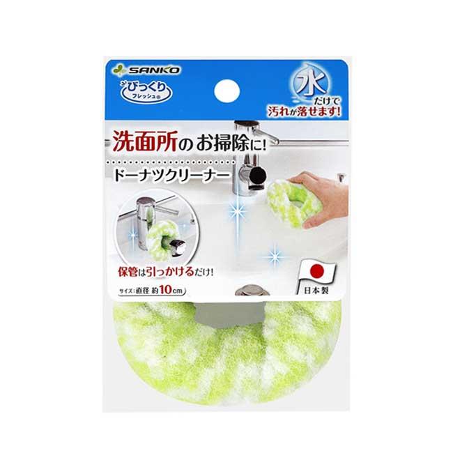 浴室清潔刷 日本 甜甜圈造型刷 強力去汙 可掛水龍頭 廚房 浴廁 日本製造進口
