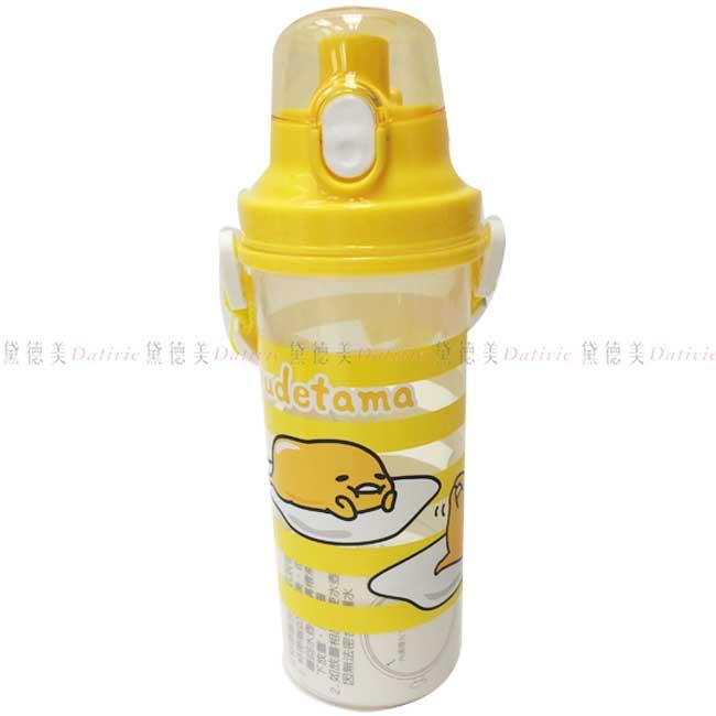 水壺 蛋黃哥 專利型水壺 彈蓋 隨身水壺 680cc 正版授權