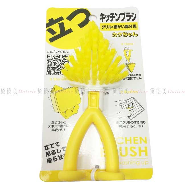 刷子 清潔用 多用途 日本製