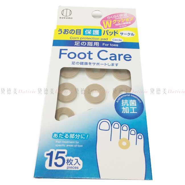 步行 足部軟墊 圓形 雞眼 生活小物 C-782 日本製