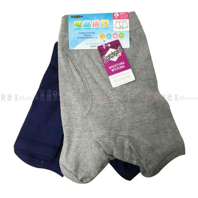 內褲 四角褲 男童 素面 2入組 吸濕排汗 3M 尺碼m~xl