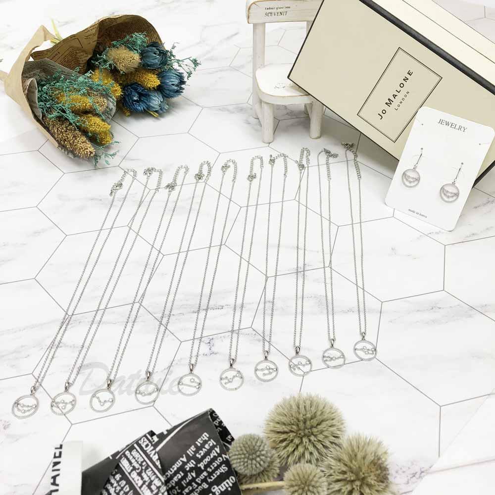 韓國 星座 項鍊 耳環 套組 鏤空 鑲鑽 水鑽項鍊
