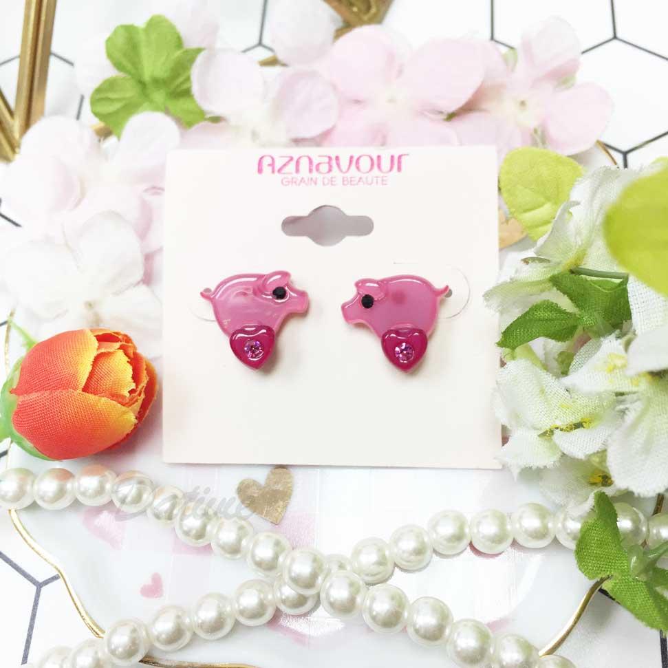 韓國 GRAIN DE BEAUTE (AZNAVOUR) 小豬 愛心 水鑽 耳針耳環