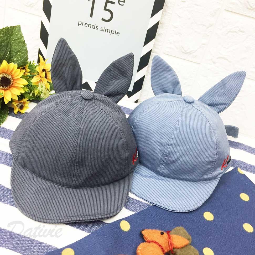兒童帽 立體兔子耳朵 側邊英文 刺繡 條紋 後可綁帶調鬆緊 帽子