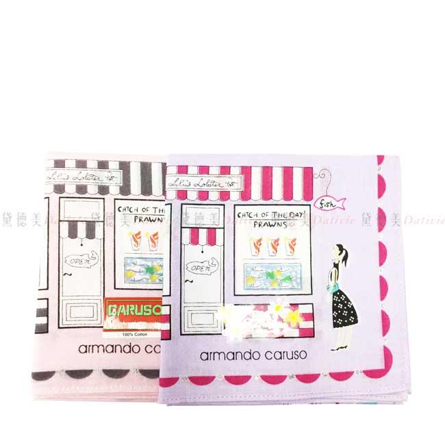 日本製 armando caruso 餐廳 街道 小方巾 領巾 優雅 純棉 親膚 日本手帕