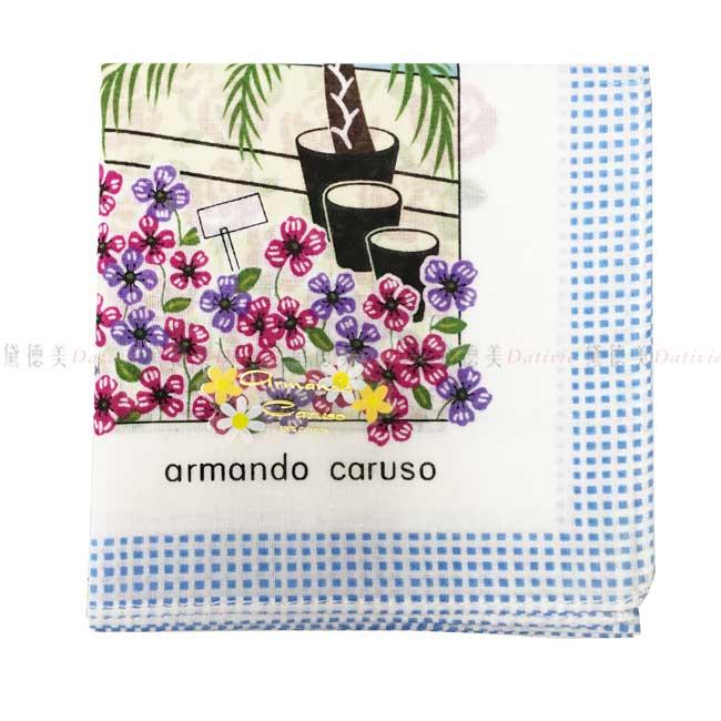日本製 armando caruso 花園 花店 街道 小方巾 領巾 優雅 純棉 親膚 日本手帕