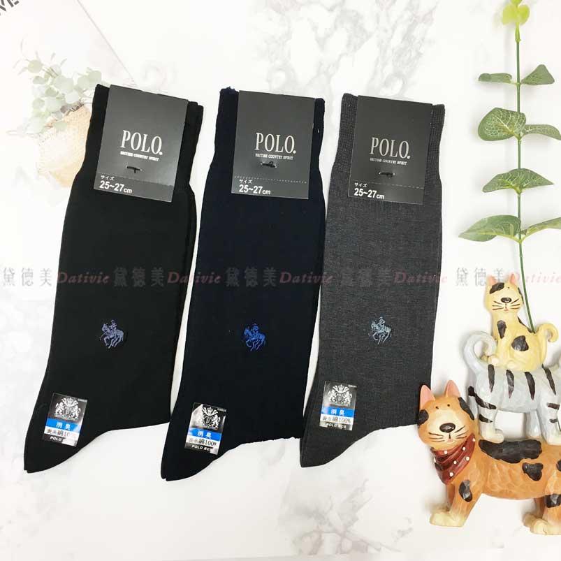 襪子 POLO 高筒 刺繡圖案 消臭 三款選 25~27CM