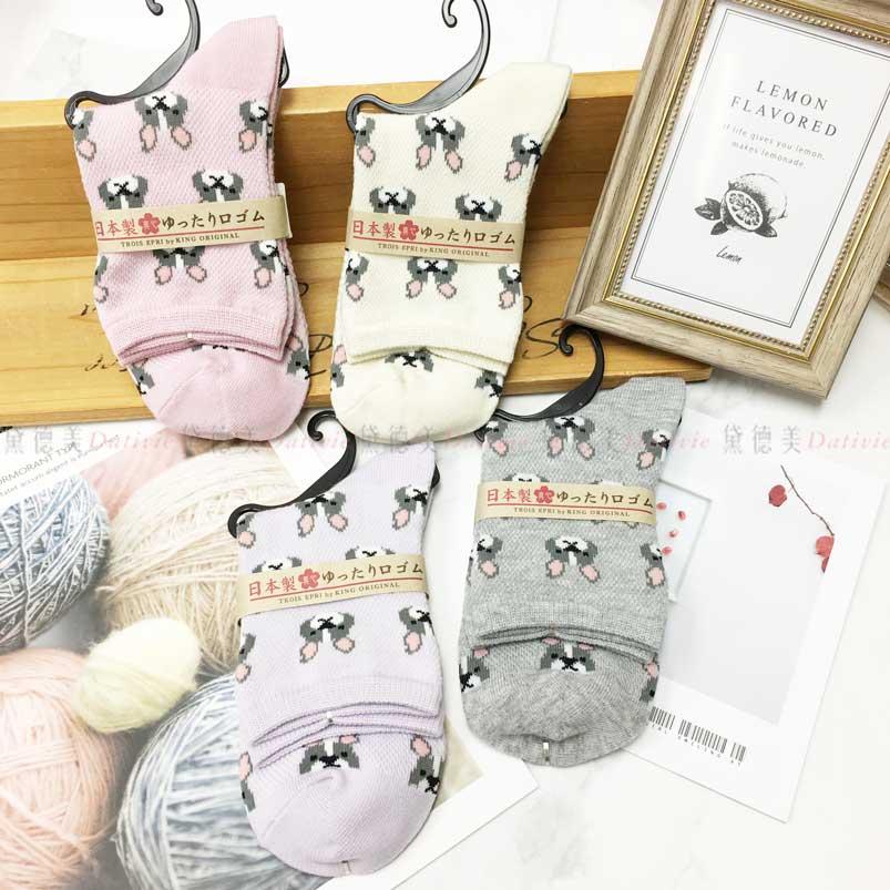 日本製 襪子 高筒 可愛趣味 兔子 四款選 22~25CM