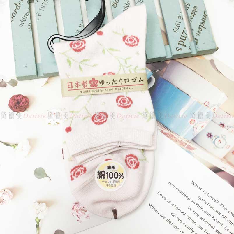 日本製 襪子 長襪 氣質 粉色 玫瑰花 親膚 棉22~25CM