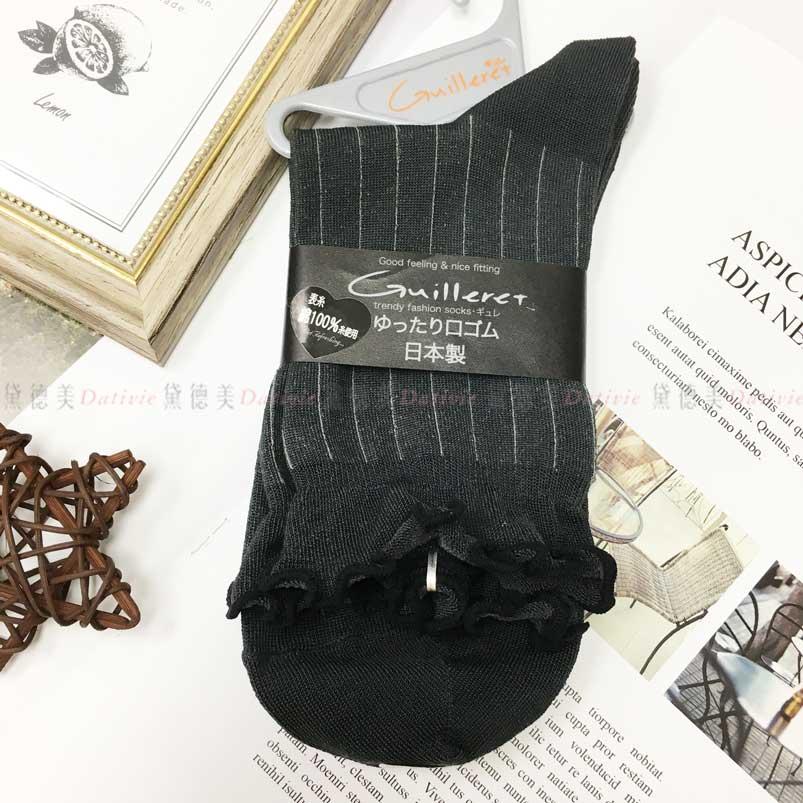 日本製 襪子 長襪 深灰色 直線條 束口 捲邊 親膚 純棉22~25CM