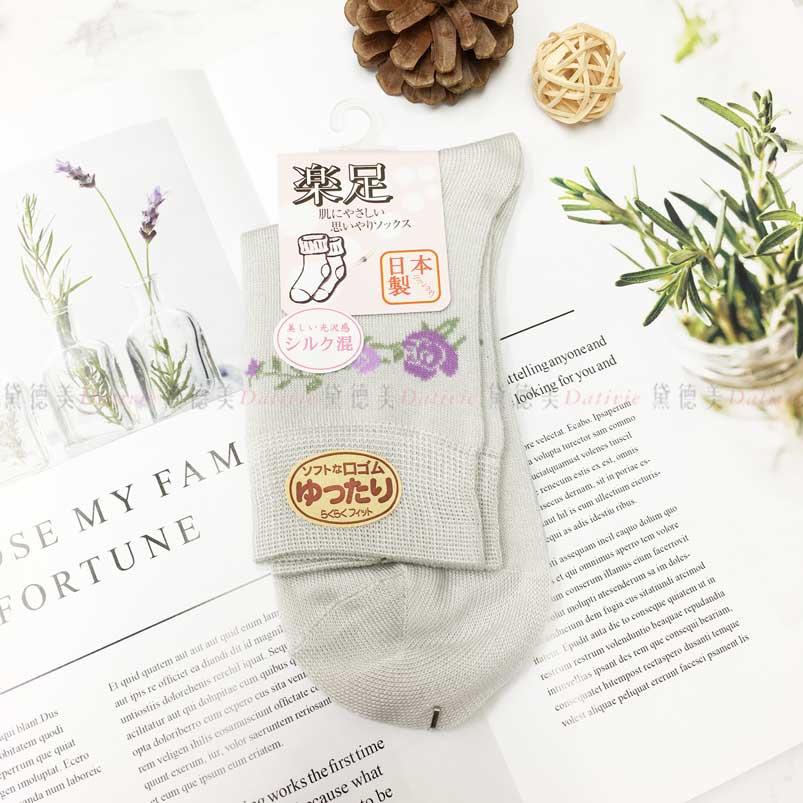日本製 襪子 長襪 高雅素色 花朵 親膚 棉23~24CM