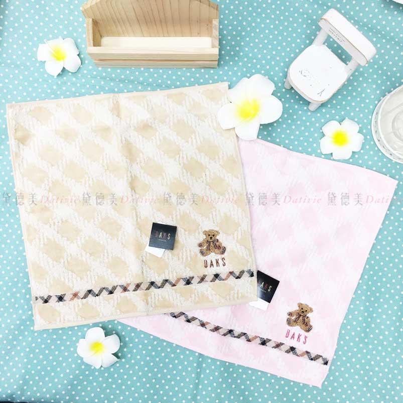 日本製 手帕 DAKS 刺繡 小熊 格紋 小方巾 優雅 親膚 純棉兩款選 日本手帕