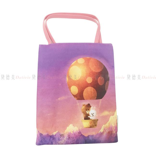 手提袋 LINE 熊大 兔子 熱氣球 山 紫色 粉色 內裏點點 湖水綠 舖棉 正版授權 日本進口