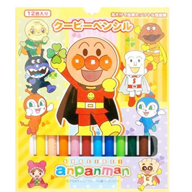 蠟筆  麵包超人 多角色 12色 色鉛筆 油性蠟筆  附削鉛筆 橡皮擦 正版授權 日本製造進口