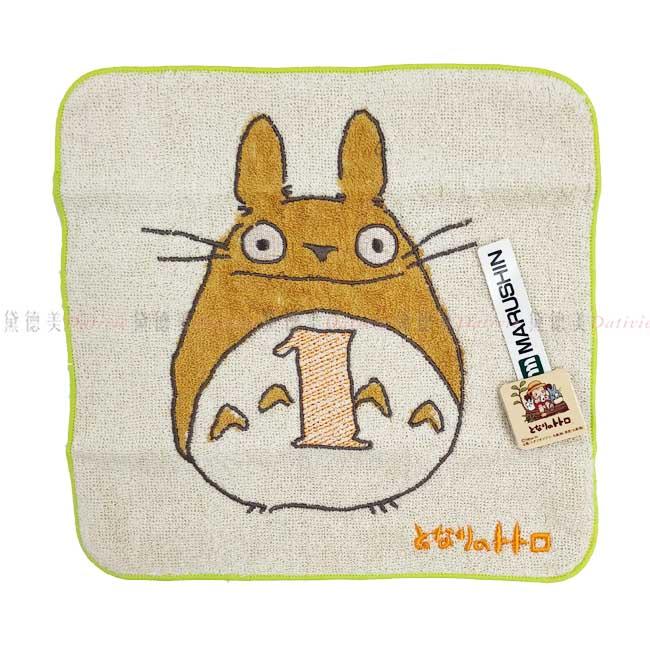 手帕 宮崎駿 龍貓 咖啡色綠邊 數字1 微笑 正版授權 日本進口