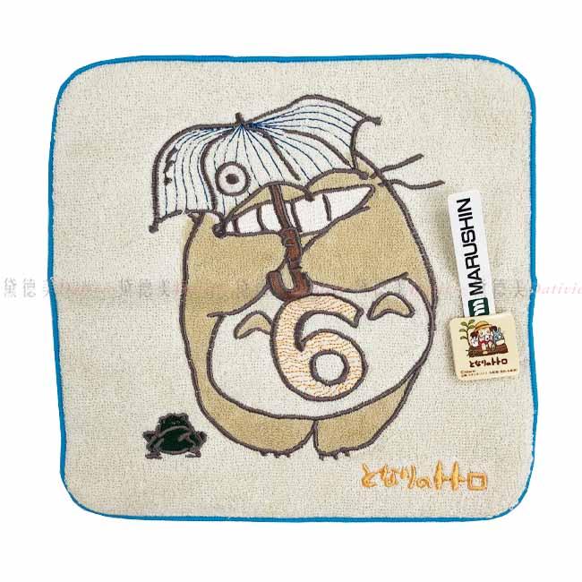 手帕 宮崎駿 龍貓 米色藍邊 數字6 微笑 雨傘 撐傘 正版授權 日本進口