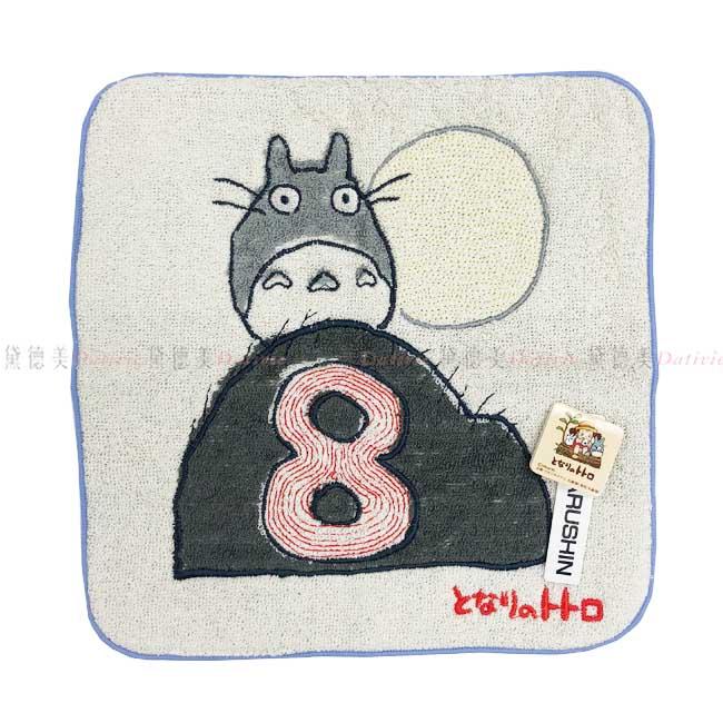 手帕 宮崎駿 龍貓 灰色紫邊 數字8 月亮 石頭 正版授權 日本進口