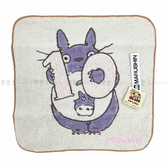 手帕 宮崎駿 龍貓 紫色咖啡邊 數字10 正版授權 日本進口