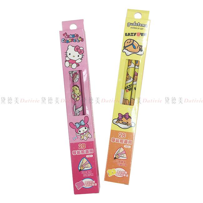 2B三角鉛筆 蛋黃哥 HELLO KITTY 黃色 粉紅色 木頭鉛筆  學齡前適用鉛筆 附贈專用削筆器 正版授權