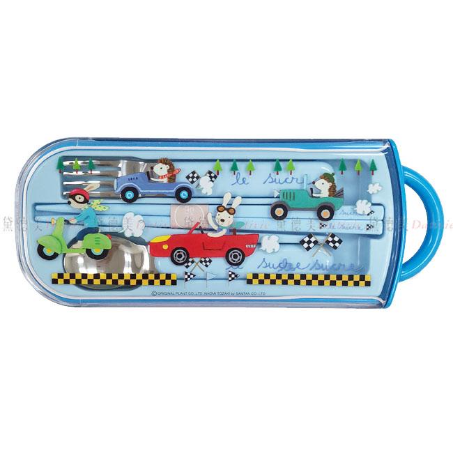 餐具組 法國兔 車子 刺蝟 賽車 藍色 筷子 湯匙 叉子 耐熱100度 耐冷-20度 正版授權 日本進口製造
