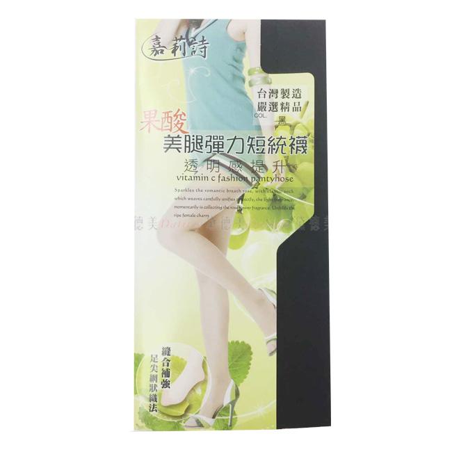 短統絲襪 嘉莉絲 果酸 美腿彈力短統襪 透明提升 足尖網狀織法 縫合補強 黑色 6入  正版授權 尺寸 20~24cm