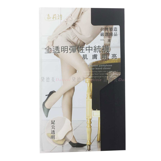中統絲襪 嘉莉詩  全透明彈性中統襪 修飾腿部曲線  黑色 6入 正版授權 尺寸 20~24cm