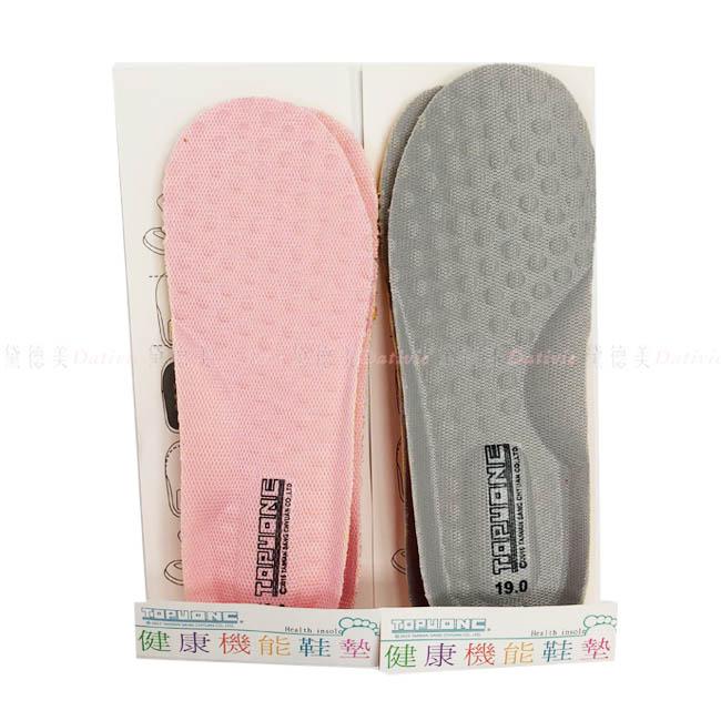 健康機能鞋墊 吸汗 抗菌 防臭 透氣 紓壓 灰色 粉色 14.0-19.0 兒童