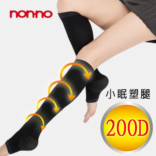 儂儂褲襪nonno小腿睡棉襪 200D 上班 外出 睡眠 4段式拉提 L號 小腿圍34-38cm 腳踝圍21-25cm 腳底長23-25cm