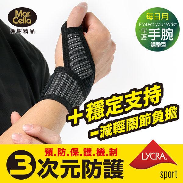 瑪榭3次元防護護腕(單入)  超透氣輕薄 灰色 13-25cm