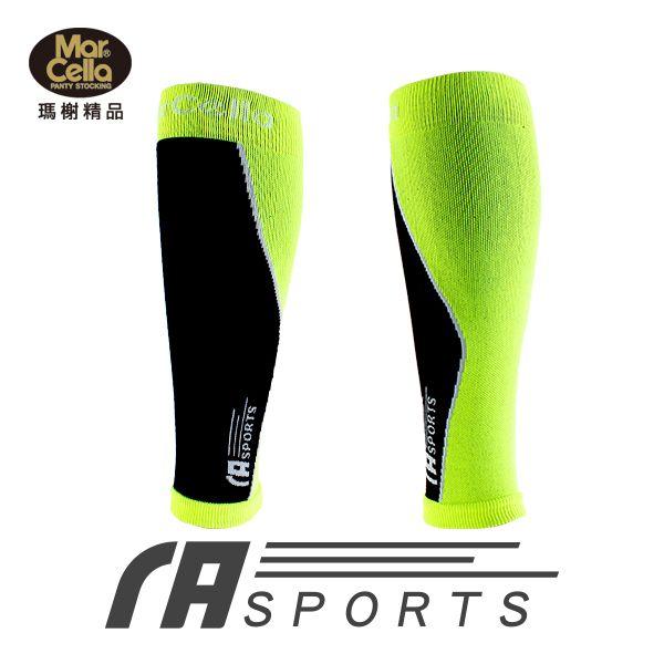 瑪榭運動壓縮小腿套(單入) 無縫加壓設計 乾爽透氣 黃色 M號