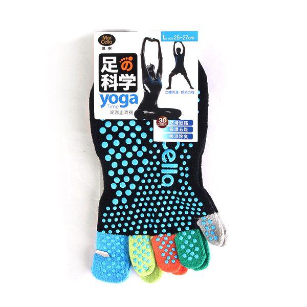 瑪榭足的科學止滑五趾船襪 止滑顆粒 指壓效果 吸濕除臭 保護五指 瑜珈止滑襪 彩色 L號