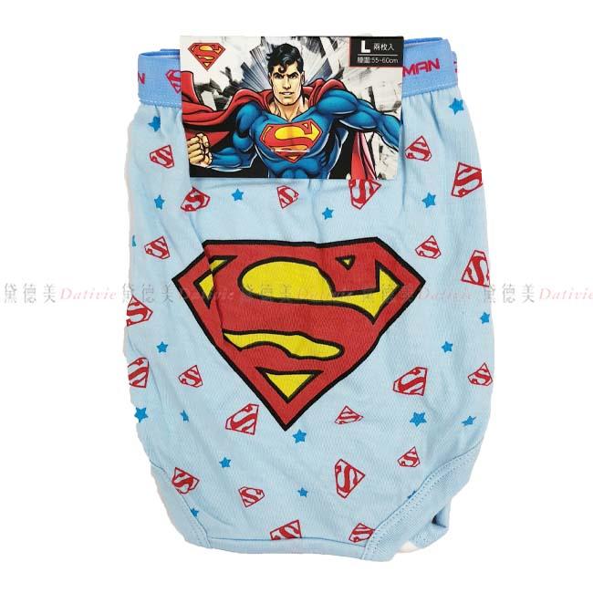 三角內褲 超人 藍色 白色 2入 男童 孩童 三角褲 內褲 正版授權 貨號ML-CF008