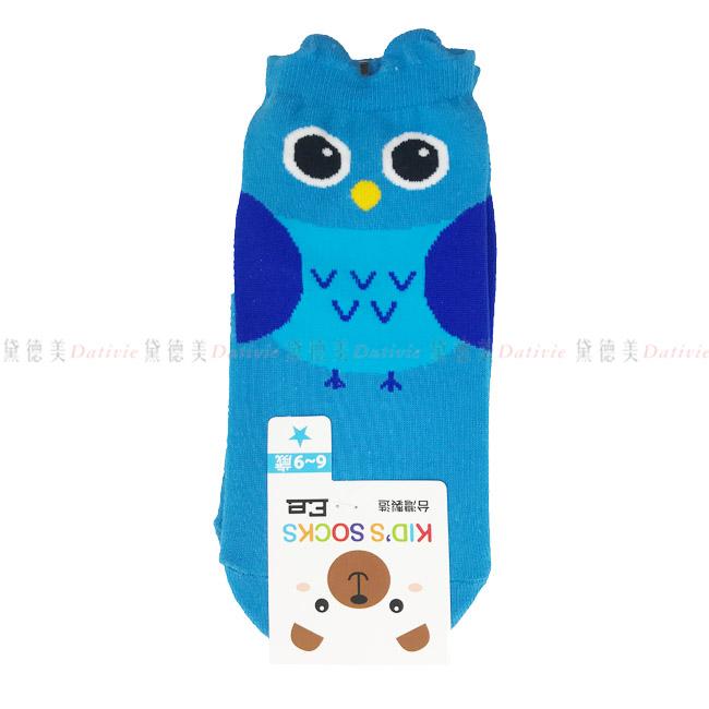 17-19cm 兒童襪 KIDS SOCKS 可愛貓頭鷹造型 立體滑襪 6-9歲  藍色 正版授權