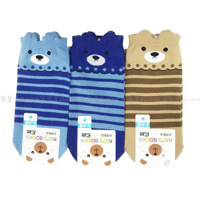 17-19cm 兒童襪 KIDS SOCKS 熊造型 立體滑襪 6-9歲 條紋 淺藍 深藍 咖啡  三種顏色 正版授權