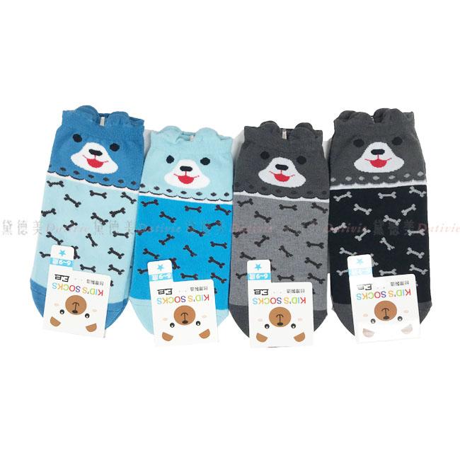 17-19cm 兒童襪 KIDS SOCKS 可愛小狗造型 立體滑襪 6-9歲 骨頭 淺藍 深藍 黑色 灰色  四種顏色 正版授權