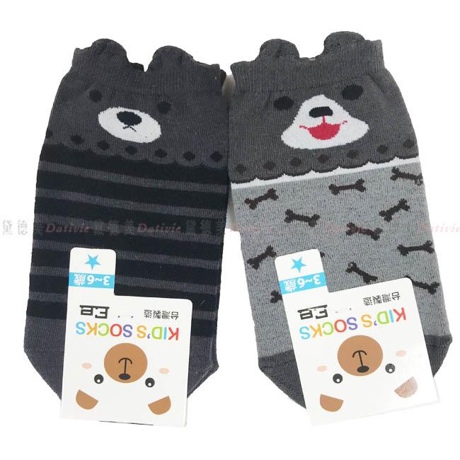 13-17cm 兒童襪 KIDS SOCKS 可愛小狗 小熊造型 立體滑襪 3-6歲 骨頭 條紋   黑色 灰色   正版授權