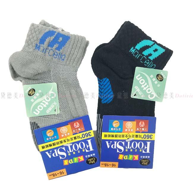 兒童襪 瑪榭襪品 FootSpa兒童360度足弓加強機能運動童襪 5~8歲 (16~18cm) 符合人體工學 足弓加強 導氣網透氣機能 更保護寶貝雙腳 正版授權 尺寸