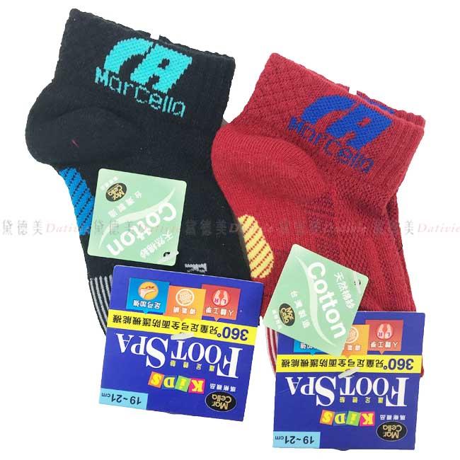 兒童襪 瑪榭襪品 FootSpa兒童360度足弓加強機能運動童襪 8~12歲 (19~21m) 符合人體工學 足弓加強 導氣網透氣機能 更保護寶貝雙腳 黑色 紅色 兩款顏色  正版授權