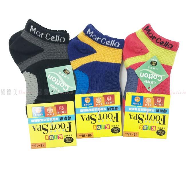 兒童襪 瑪榭襪品 FootSpa兒童足弓腳踝加強舒適透氣運動襪童襪 5~8歲 16~18cm 符合人體工學 足弓加強 導氣網透氣機能 更保護寶貝雙腳 藍黃 黑灰 桃黃 三款顏色 正版授權 台灣製造