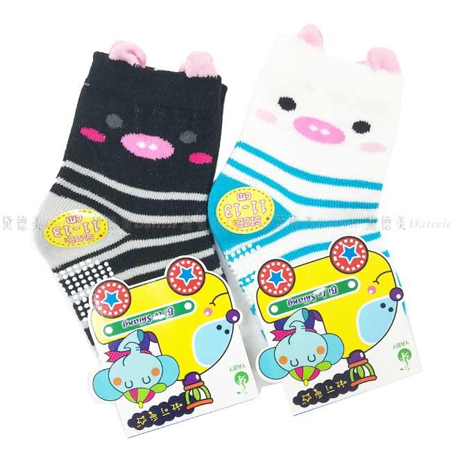 11-13cm 兒童襪 YABY  1-3歲 止滑襪 可愛豬造型 條紋 白色 黑色  兩款顏色 正版授權