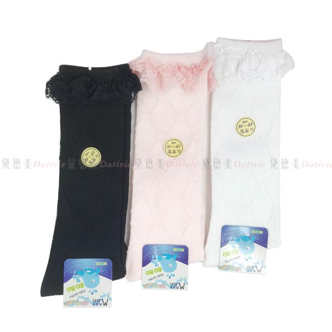 兒童小腿襪 妙波本小腿襪 舒適 柔軟 耐穿 蕾絲 13~16cm 17~22cm 兩款尺寸 白色 粉色 黑色 正版授權