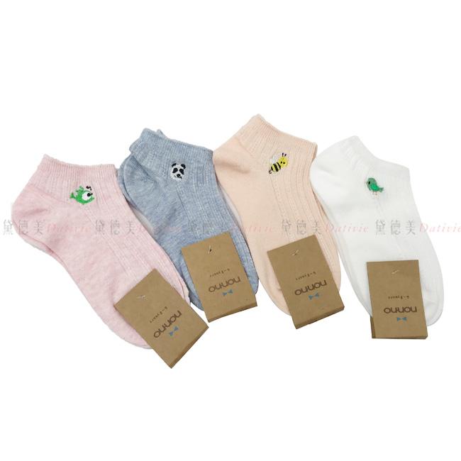 兒童襪 non-no 兒童刺繡船型襪 金魚 小鳥 熊貓 蜜蜂 等圖案 白色 粉色 藍色 橘色 3~5歲(13~15cm) 6~8歲(16~19cm) 正版授權
