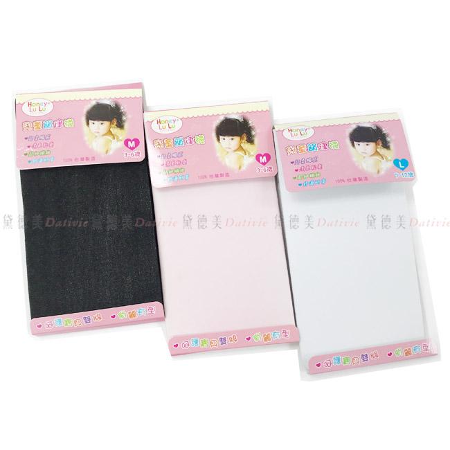 兒童褲襪  Honey lulu 兒童韻律襪 素色 超柔觸感 透氣乾爽 超細纖維 舒適耐穿 白色 粉色 黑色 M號 3~6歲(65~105cm) L號 (105~150cm) 正版授權