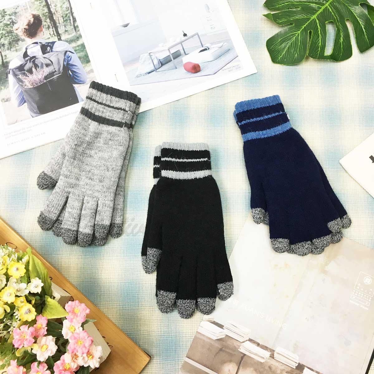 觸控手套 男款 素色 條紋 簡約 質感 基本款 刷毛 保暖 黑 灰 藍 手套